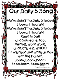 the daily five printables grade wow daily five song