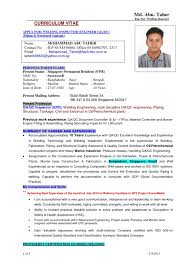 sle cv for document controller quality control inspector resume exles qa qc sle electrical