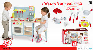 cuisine duo vilac picnik duo kitchen wooden play toys janod janod