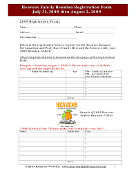 christmas party program template cbshowco template form word note