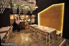 baan cuisine baan restaurant com magazine