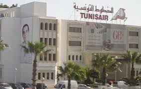 tunisair siege le jackpot de tunisair