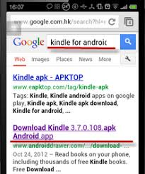 samsung browser apk how to read ebooks to samsung galaxy s5