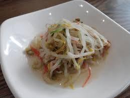 Esszimmer Essen Kostenlose Foto Gericht Mahlzeit Lebensmittel Salat Kochen