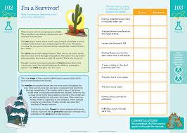 amazon com summer brain quest between grades 4 u0026 5