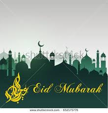 Eid Card Design Eid Mubarak Greeting Card Design Digital Stock Illustration