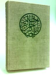the message of the quran by muhammad asad message quran by muhammad asad abebooks