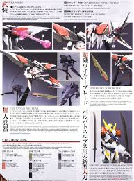mobile armor hashmal hg gundam model kits images list