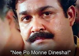 Bring It On Movie Meme - 10 famous mohanlal quotes that you can use in your daily life