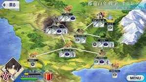Agartha Map Image France Ascension Item Map Png Fate Grand Order Wikia