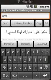 arabic keyboard for android arabic translator dictionary 3 0 1 dynotes mobile