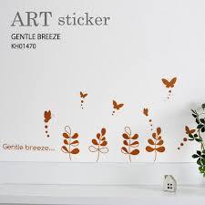 easy remove wallpaper for apartments interior shop harry rakuten global market wall sticker hide the