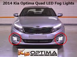 2013 kia optima led fog light bulb april 2014 k5 optima store blog