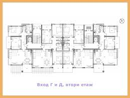 two apartment floor plans floor plan for two ideas and fascinating bedroom