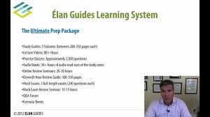 elan learning system youtube