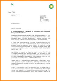 cover letter technology australian cover letter sample image collections cover letter ideas