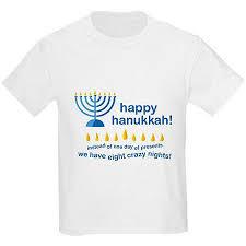 hanukkah t shirt buy cafepress kids happy hanukkah t shirt in cheap price on