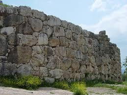 bureau des hypoth鑷ues history mycenae
