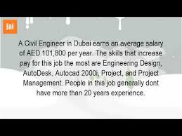 civil engineering jobs in india salary tax what is the salary of civil engineer in dubai youtube