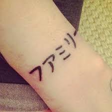 japanese tattoo on wrist asami zdrenka japanese wrist tattoo steal her style