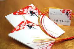 wedding invitations japan japanese wedding invitation all the best invitation in 2018