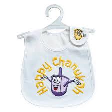 hanukkah baby kids hanukkah gifts embroidered happy hanukkah baby bib