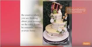 wedding cake quezon city home kinkcakes website