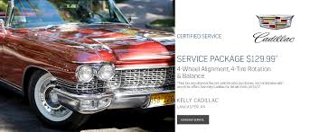 lexus of brookfield service coupons lancaster cadillac dealer alternative kelly cadillac in