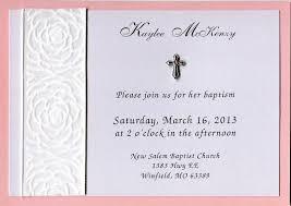 Christening Invite Cards Elegant Baptism Invitations Elegant Baptism Invitation Cards