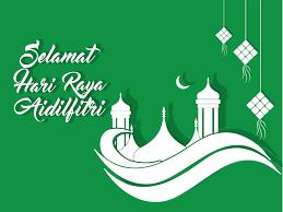 Kalender 2018 Hari Raya Puasa Hari Raya Aidilfitri In 2017 2018 When Where Why How Is