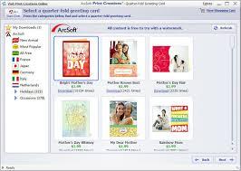greeting card software greeting card maker software marvelous greeting card software
