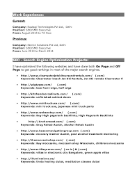 Current Job Resume by Current Job Description Resume