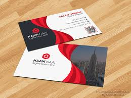 Business Card Design Pricing Psd Business Card Mockup Templates Designazure Com