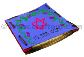 matzah covers passover matzah covers top ten sunday school crafts this
