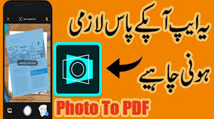 tutorial android pdf best pdf scanner for android adobe scanner tutorial urdu hindi