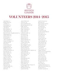 2015 donor rolls by antioch college issuu