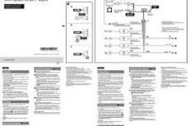 jensen vx7020 wiring diagram wiring diagram