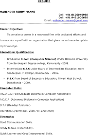 Resume Format Pdf For Tcs by Sample Resume For Tcs Freshers Templates