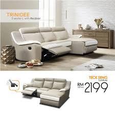 King Koil Sofa Teck Seng Furniture Home Facebook
