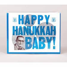 hanukkah baby happy hanukkah baby notecard atomic books