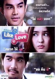 film romantis subtitle indonesia film thailand like love subtitle indonesia sinema thailand