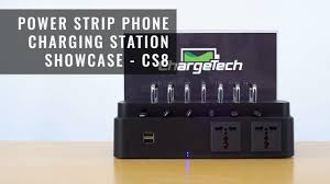 Device Charging Station Power Strip Phone Charging Station Chargetech Showcase Youtube
