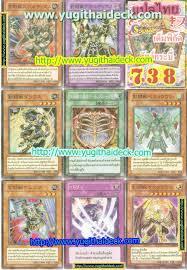 [MediaFire] Yu-Gi-Oh! Power of Chaos 5D's MOD Images?q=tbn:ANd9GcQlfSzYvL5XLixy4Tu3HADvW20P9La2JQXo0JocyFZagQsBYm5O2A