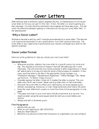 cover letter cover letter to introduce yourself cover letter to
