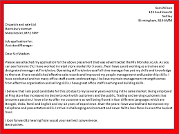 resume cover letter it manager starengineering