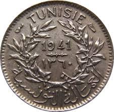 chambre de commerce tunisie 50 centimes chambre de commerce tunisie numista