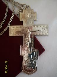 pectoral crosses orthodox christian 4 1 2 in pectoral cross in silver stunning