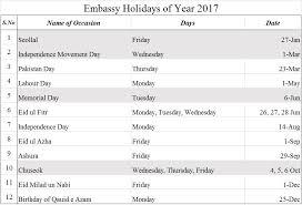 list of holidays during 2017 embassy of pakistan republic of korea