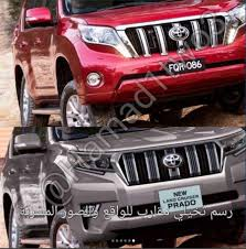 toyota land cruiser interior 2017 2018 toyota land cruiser redesign price release date specifications