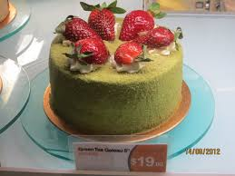 where u0027s the best cake shop in brisbane brisbane